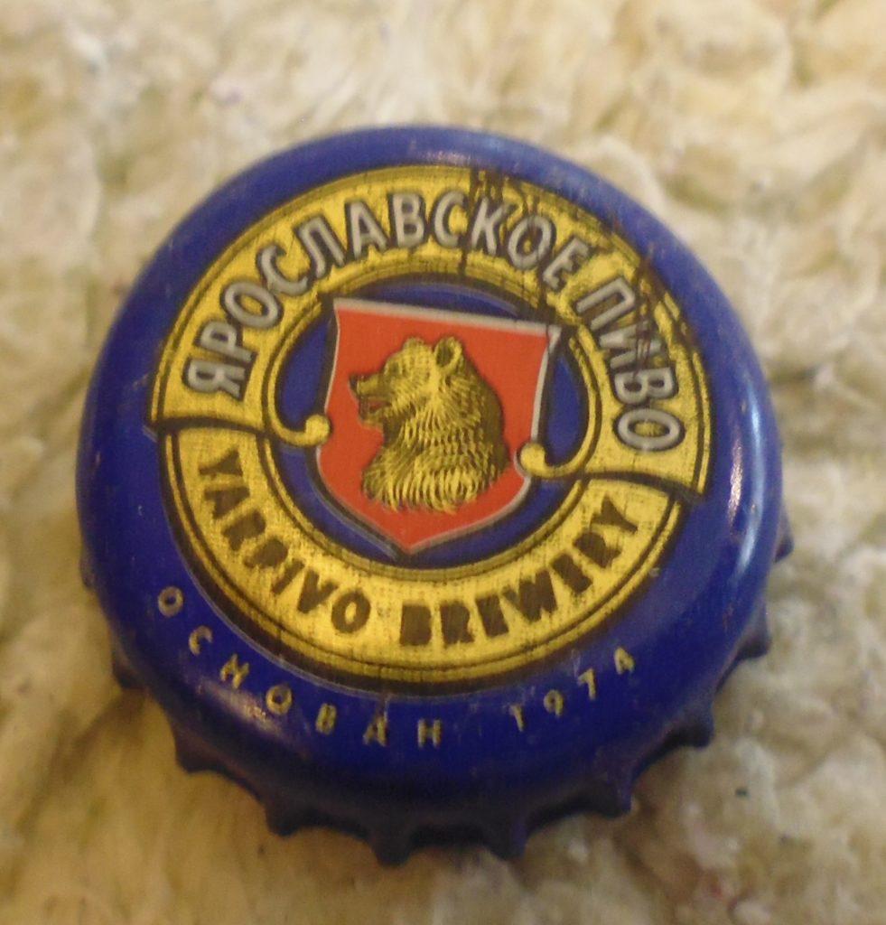 cap 240 981x1024 - Пробки кронен 1990-2000 гг.