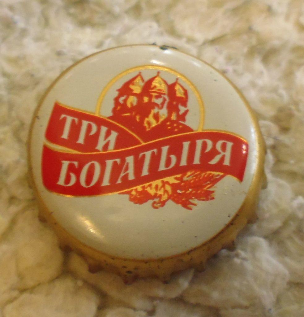 cap 241 983x1024 - Пробки кронен 1990-2000 гг.