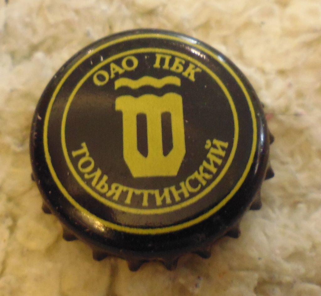 cap 245 1024x943 - Пробки кронен 1990-2000 гг.