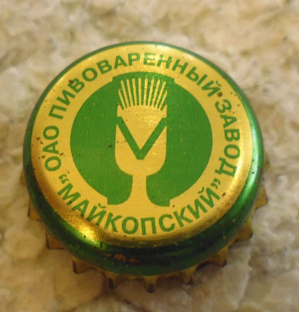 cap 246 981x1024 - Пробки кронен 1990-2000 гг.