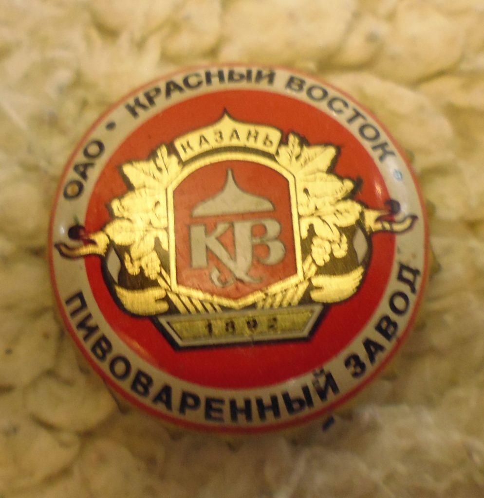 cap 268 994x1024 - Пробки кронен 1990-2000 гг.