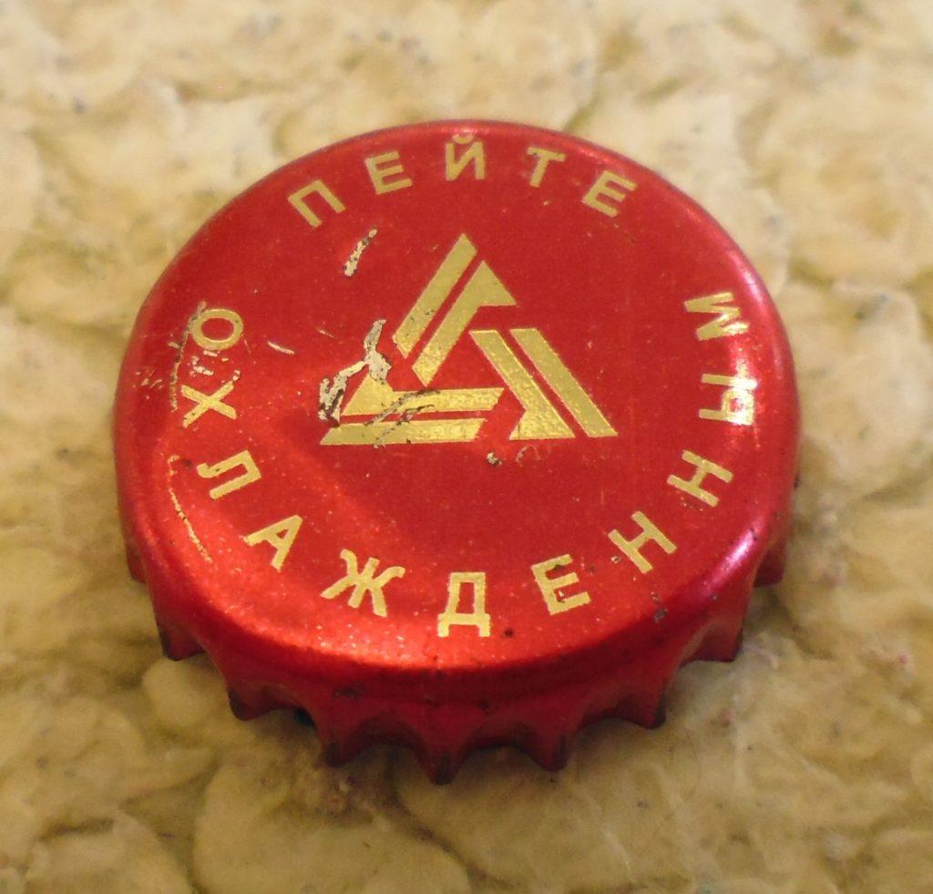 cap 276 1024x981 - Пробки кронен 1990-2000 гг.
