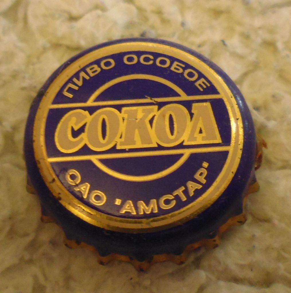 cap 279 1015x1024 - Пробки кронен 1990-2000 гг.
