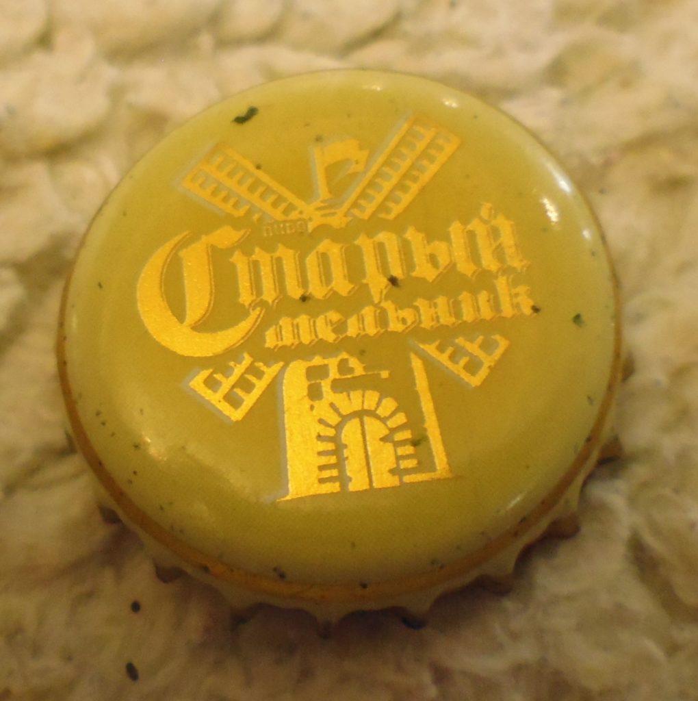 cap 286 1020x1024 - Пробки кронен 1990-2000 гг.