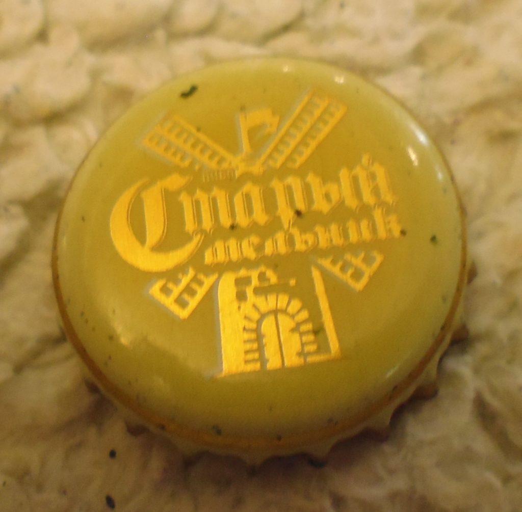 cap 287 1024x1005 - Пробки кронен 1990-2000 гг.