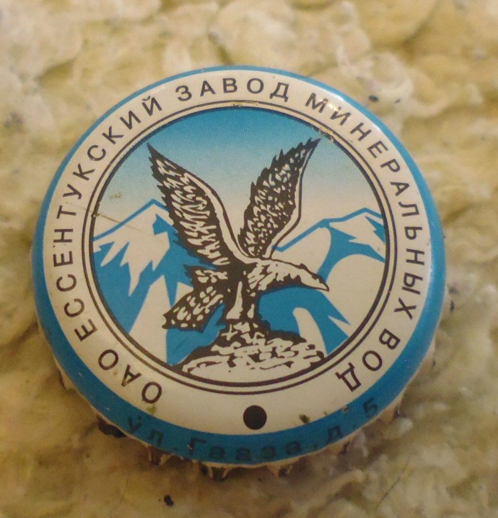 cap 3 985x1024 - Пробки кронен 1990-2000 гг.