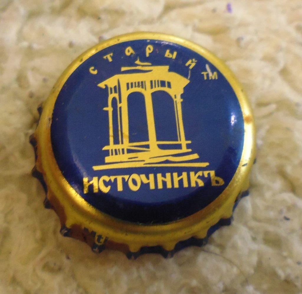 cap 4 1024x997 - Пробки кронен 1990-2000 гг.