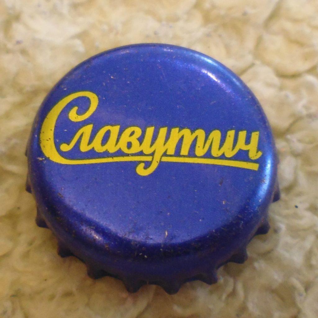 cap 50 1024x1024 - Пробки кронен 1990-2000 гг.