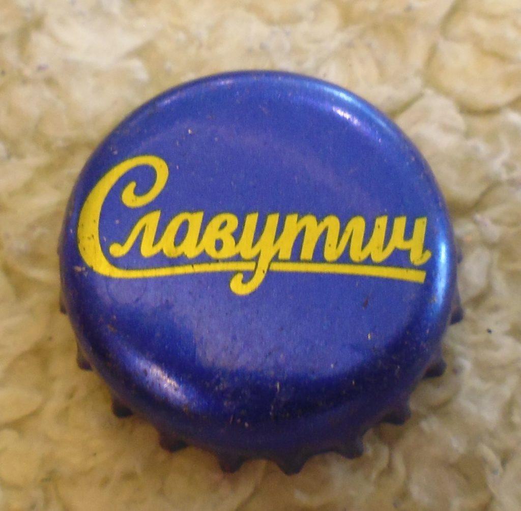 cap 51 1024x1005 - Пробки кронен 1990-2000 гг.