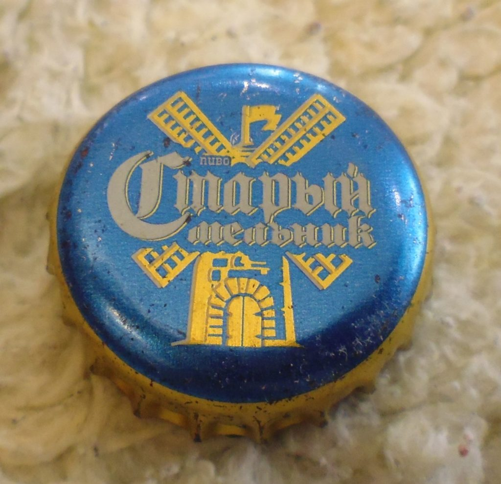 cap 68 1024x989 - Пробки кронен 1990-2000 гг.