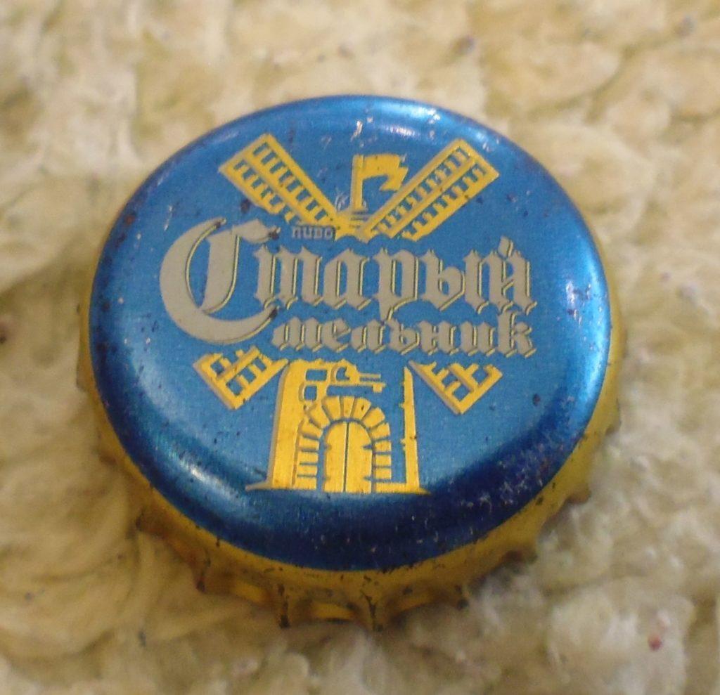 cap 69 1024x989 - Пробки кронен 1990-2000 гг.