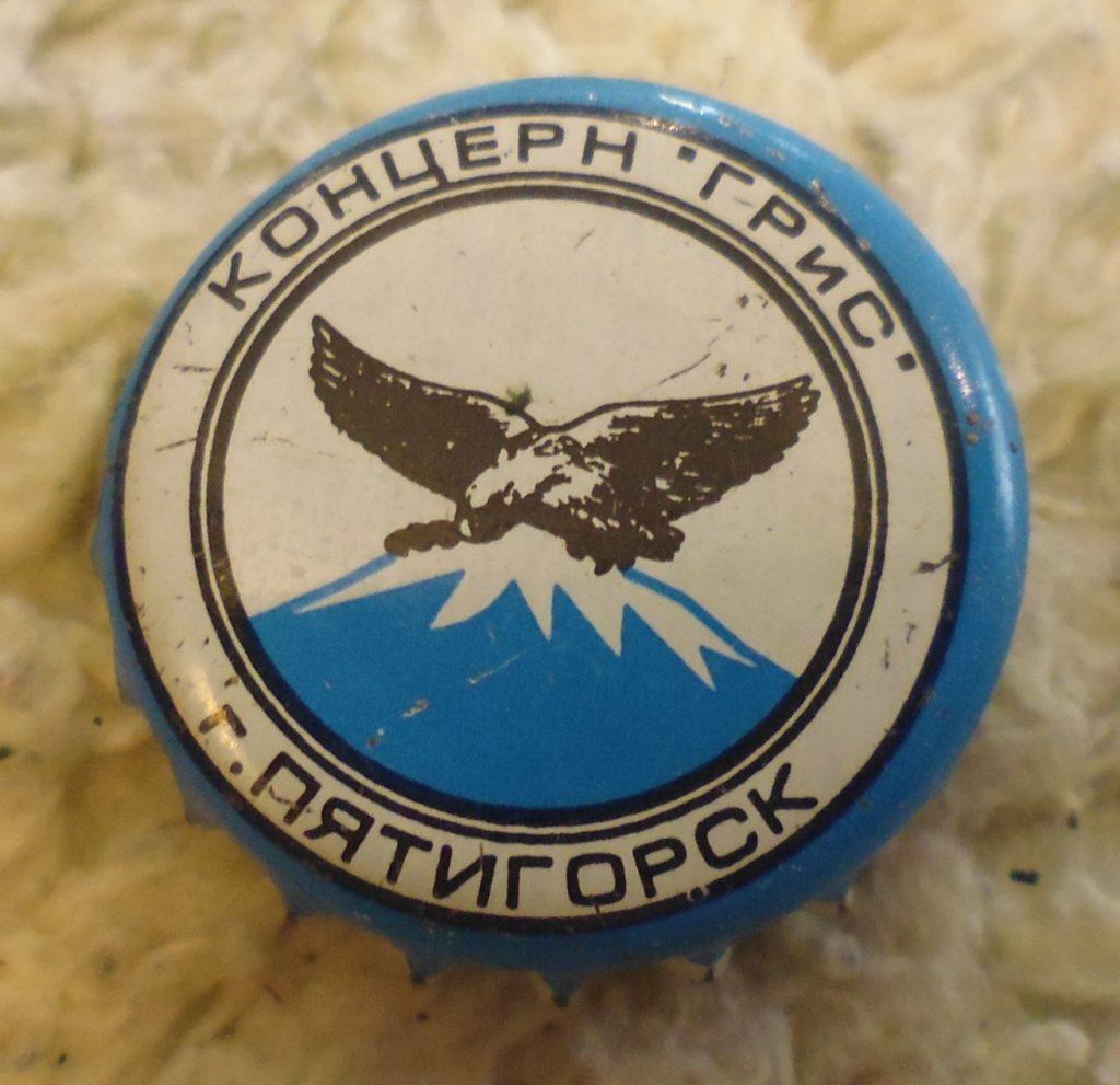 cap 7 1024x991 - Пробки кронен 1990-2000 гг.