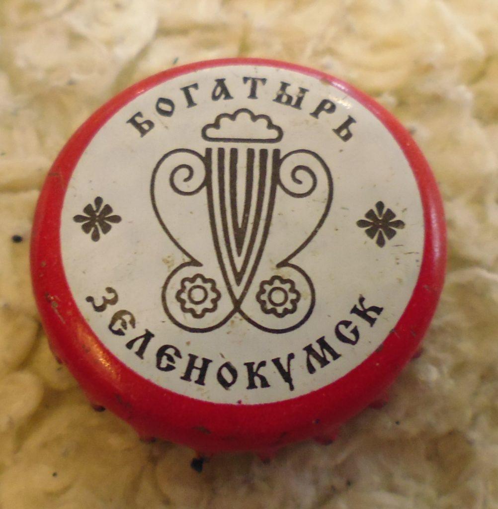cap 8 1002x1024 - Пробки кронен 1990-2000 гг.