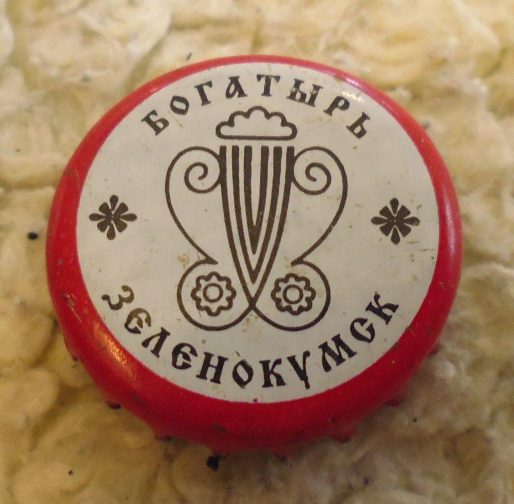 cap 9 1024x1005 - Пробки кронен 1990-2000 гг.
