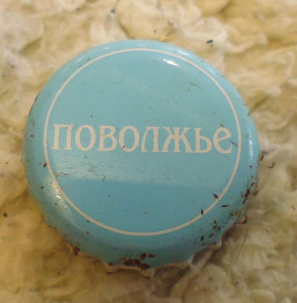 cap 90 1004x1024 - Пробки кронен 1990-2000 гг.