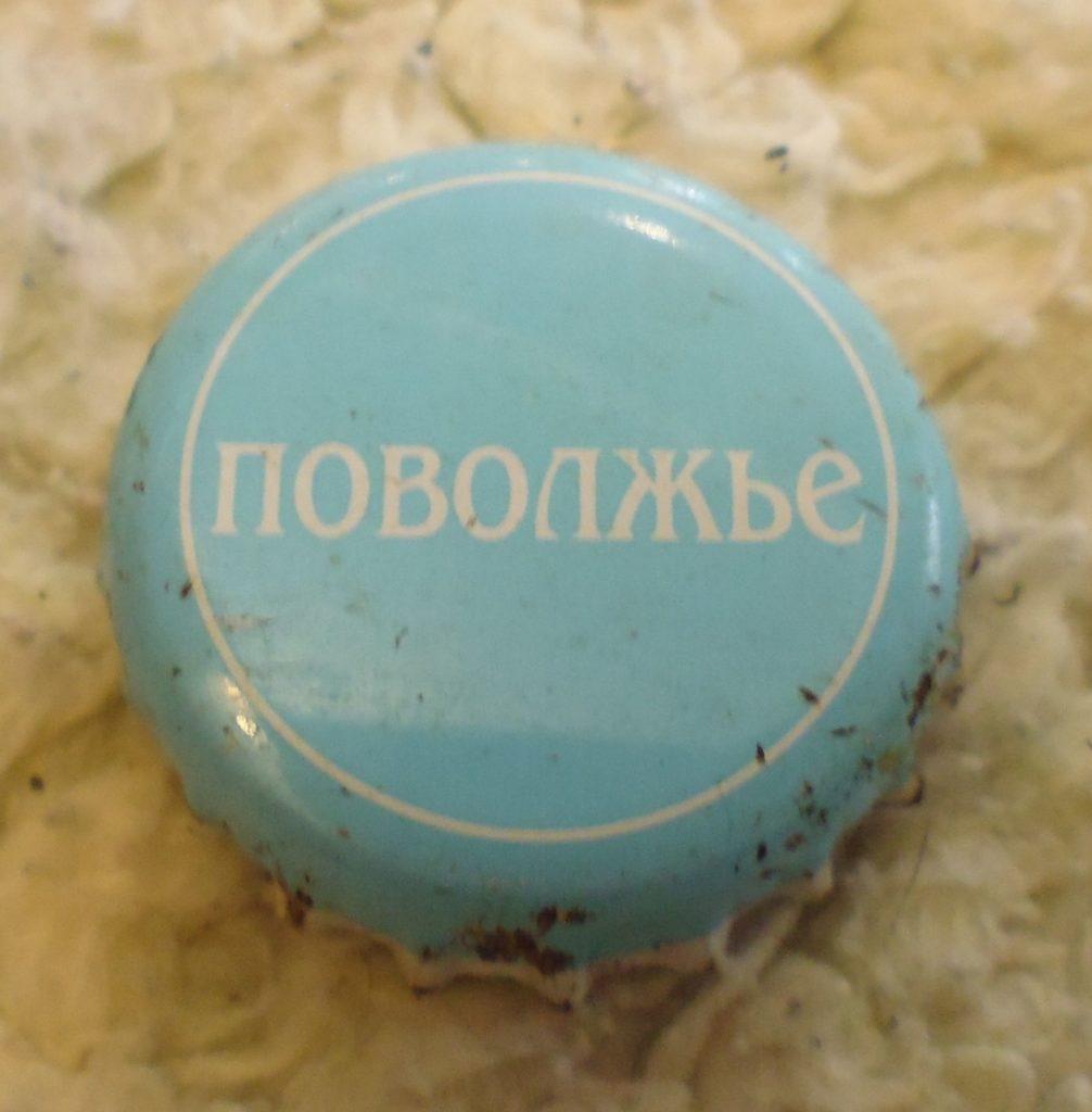 cap 91 1006x1024 - Пробки кронен 1990-2000 гг.