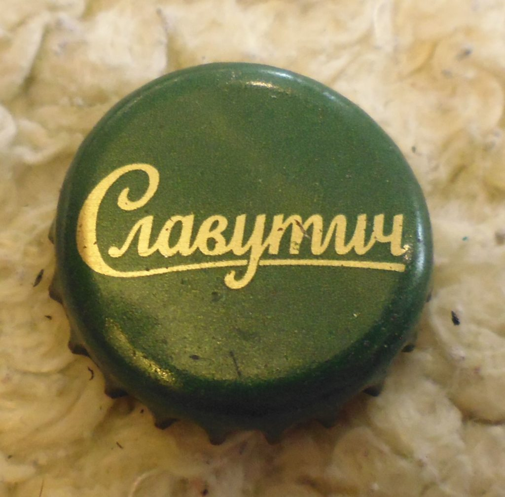 cap 95 1024x1007 - Пробки кронен 1990-2000 гг.