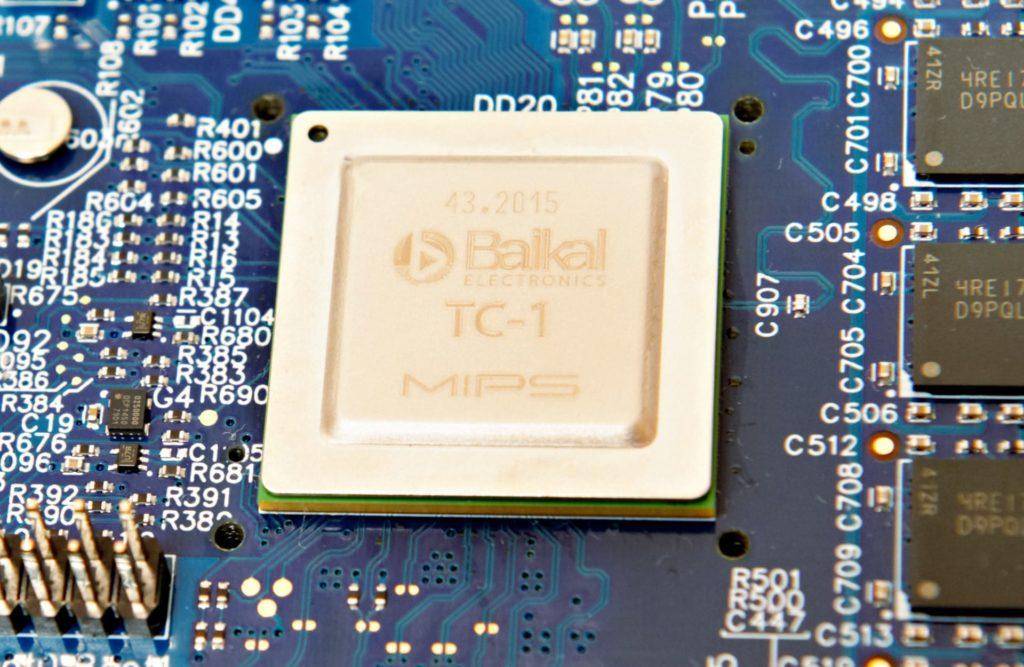 Baikal T1 TSMC 2 1024x667 - В Госдуме предложили отказаться от «российского производителя» в пользу «российского разработчика»